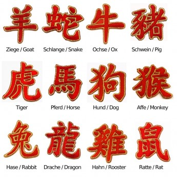 Patch - Chinese Zodiac Signs – picture 1