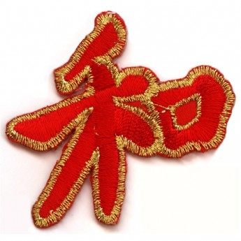 Patch - Chinese Zodiac – picture 9