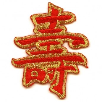 Patch - Chinese Zodiac – picture 10
