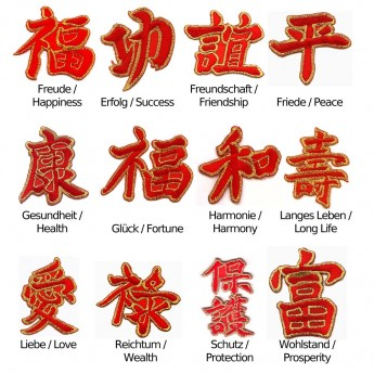 Patch - Chinese Zodiac – picture 2