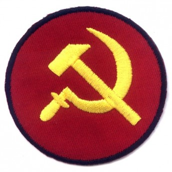 "Patch ""Soviet Union Flag - USSR"""