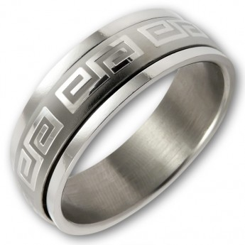 Stainless Steel Spinning Ring - Meander Pattern